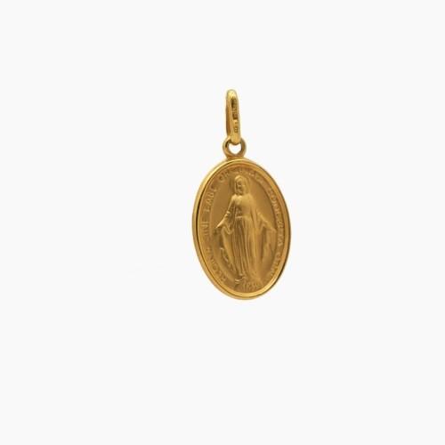 Medalla pequeña Virgen de la Milagrosa